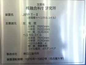 098F8794-9C59-4674-B8B9-81FB1BF4F92A