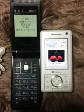 5855346A-30BC-4CB5-B888-34A12405F89F
