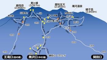Ontake_fot_map002