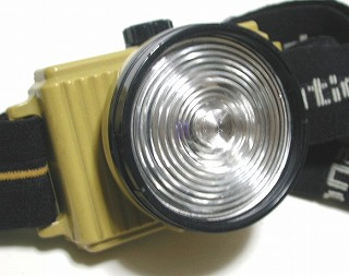Snational_headlight