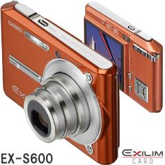 Exs600eo