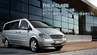 V_class_03